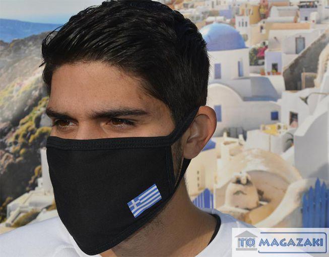 Mondkapje Griekenland